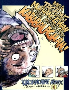 kikomachine volume 1 books keep me sane
