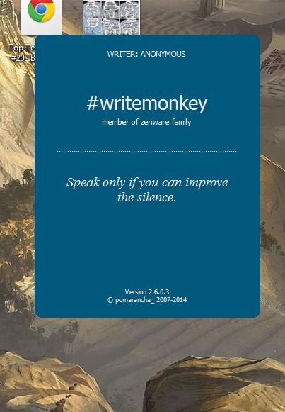 writemonkey splash screen